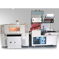 China Heat Shrink Wrapping Machine High Speed Automatic Shrink Wrapping System for sale