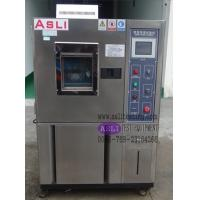 Wholesale Repeat Temperature Test Equipment from china suppliers