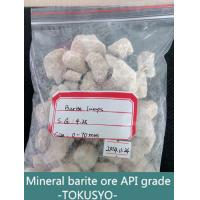 Wholesale 4.2 SG Mineral Barite Grey To White Barite Ore / Lump For Oil Mining from china suppliers