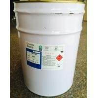 China KYOCERA LED with high thermal conductivity conductive silver colloid CT285 on sale