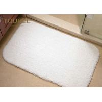 Wholesale Strong Water Sbsorption 32s Floor Bath Mats Plain Cotton White Color from china suppliers