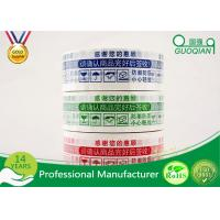 Wholesale Smooth Water Based Printed Packing Tape Custom Printed Carton Sealing Tape from china suppliers