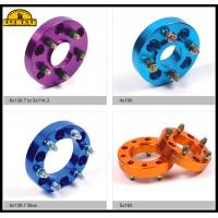 Buy cheap Buick Encore Chevrolet Cruze 2009 Aluminum Wheel Spacer Adapter  5 x 105 CB 56.6 from Wholesalers