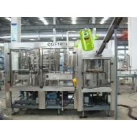 Wholesale Beer Canning Machine (CGF 18-4) from china suppliers
