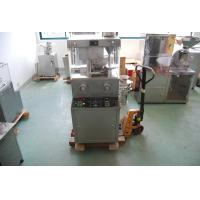 Quality Lab Pharmaceutical Tablet Press Machine / Single Rotary Tablet Press 60kn 380V 3KW for sale