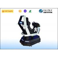 Wholesale White 9D Virtual Reality Simulator , 1 Seat VR Motion Simulator With 3D Glasses from china suppliers