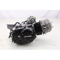 China Powerful Small Engine For Motorcycle , Mini Motorcycle Crate Engines for sale