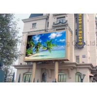 Wholesale High Definition Full Color SMD P5 LED Video Screen Outdoor Advertising Display Digital Billboards for Sale from china suppliers