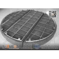 China Knitted Mesh Pad Mist Eliminator (China Oil & Gas Mist Separator Factory) on sale