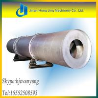 China Sawdust/Powder/Wheat/Other Materials Rotary Dryer for sale on sale
