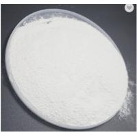 Wholesale High Efficient Antioxidant 2246  204-327-1 EC Number White Powder from china suppliers