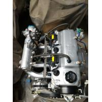 Quality Mitsubishi 4G1 engine for sale