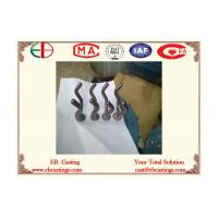 Buy cheap Cobalt Forging Barsrods EB26229 from wholesalers