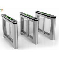 Buy cheap High Speed Glass Supermarket  Swing Barrier Gate CE Approval  IP65 Automatic from wholesalers