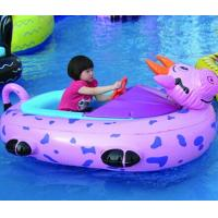 Wholesale Water Park Inflatable Toy Boat , Animal Inflatable Bumper Boat For Kids from china suppliers