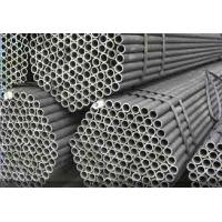 Wholesale Stainless steel seamless / welded pipe suppliers from china suppliers