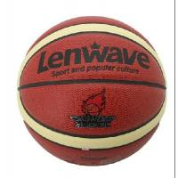 Wholesale good quality Women's Basketball from china suppliers