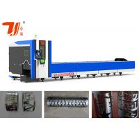 Wholesale Cypcut Metal Laser Tube Cutting Equipment/ Cnc Automatic Pipe Cutter Machine from china suppliers