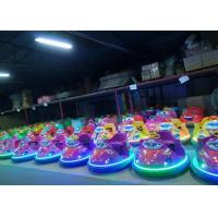 Wholesale Plastic Material Battery Drift Animal Ride , Coin Operated UFO Bumper Cars from china suppliers