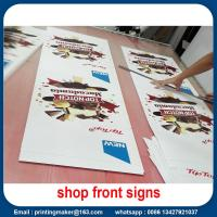 Buy cheap Water Proof Promotional Front Porch Wall Flags Signs from wholesalers