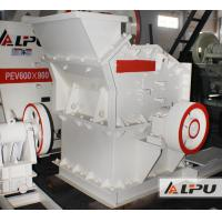 Wholesale PXJ Series Mine Crusher For Soft Material , Foam , Cement Plate, Limestone from china suppliers