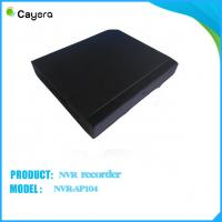Wholesale HDD 4 channel nvr recorder Support Symbian S60V3 / V5 for Office Building from china suppliers