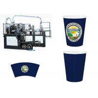 China Paper Coffee Cup Making Machine,automatic paper coffee cup making machine,100 pcs/min,hot drink cups and cold drink cups on sale