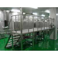 Wholesale Juice/Carbonated Soft Drink Mixing System from china suppliers
