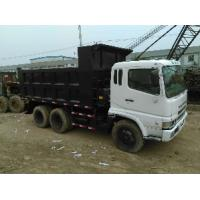Buy cheap Used  mistubishi truck from wholesalers