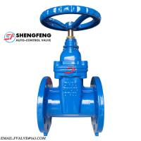 Wholesale China Marine Cast Steel ANSI 150LB GGG50 CAST IRON Gate Valve from china suppliers
