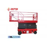 Wholesale 200kg 14m working height hydraulic scissor lift allowed 2 person working from china suppliers