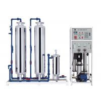 Wholesale 2.75kw 300LPH RO Water Treatment Equipment With Stainless Steel Pre Filter Tank from china suppliers