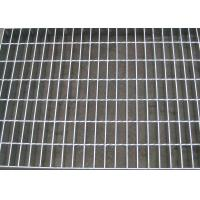 Wholesale Twisted Bar Stainless Steel Floor Grating , ISO9001 Industrial Floor Grates from china suppliers