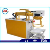Wholesale High Precision CO2 Laser Marking Machine Water Cooling For Non - Metal Materials from china suppliers