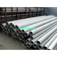 Wholesale duplex stainless uns n08904 pipe tube from china suppliers
