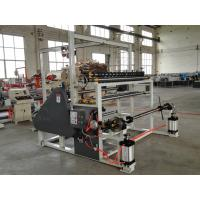 China 5.5kw Paper Slitter Rewinder Machine Paper Roll Cutting Slitting Machine Easy To Use on sale
