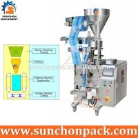 Quality 5g 10g 3 Side Sealing Sugar Sachet Packing Machine For Commodity , Food , Medical for sale