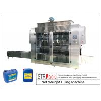 Wholesale 5-25L Jerry Can Filling Machine, Net Weight Filling Machine For Lubricating Oil 1200 B/H from china suppliers