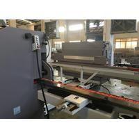 Wholesale High Efficient Flooring Production Line Wood Floor Machine Max Working Width 800mm from china suppliers