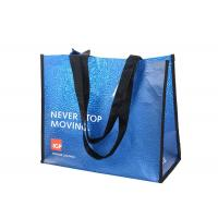 Wholesale Non Woven Laminated Tote Bags RPET Bag With PE Board Modern Concise Design from china suppliers