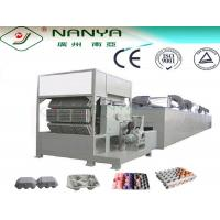 Wholesale Recycling Paper Egg Tray Production Line , Egg Carton Making Machine 3000Pcs/ H from china suppliers