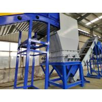 Powerful PET Bottle Washing Machine , Waste Plastic Bottle Recycling Plant for sale