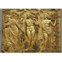 Wholesale Friendship Outdoor Metal Bronze Relief For Wall Decoration Customized Size from china suppliers