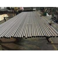 Buy cheap ASTM A249 EN10217-7 Welded Bright Annealed Stainless Steel Tube Pipe from wholesalers