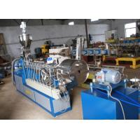 Wholesale Plastic Recycling Pelletizing Machine / Plastic Granulator Machine from china suppliers
