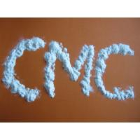Quality Fast Soluble Carboxy Methyl Cellulose CMC Granule 95% Min Purity 9004-32-4 for sale