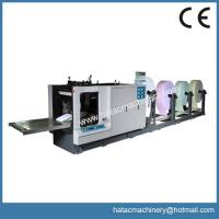 China Continuous Computer Form Collating Machine(Burster),Paper Reel Perforating Machine,Paper Embossing Machine on sale
