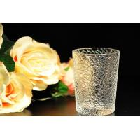 Wholesale 8oz decorations clear candle holders , glass candle cups Leaf Pattern from china suppliers