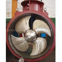 Wholesale Marine propeller marine thruster propulsion system from china suppliers