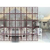 Wholesale Different Material Decorative Metal Screen Panels Eco Friendly For Conference Rooms from china suppliers